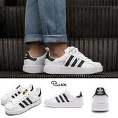 adidas 休閒鞋 Superstar Bold W 白 黑 厚底 日系 基本款 金標 女鞋【PUMP306】 BA7666