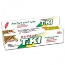 【T.KI】 鐵齒蜂膠牙膏 (20g/條)*24+【T.KI】 護理炫金炭絲牙刷*24--加贈牙刷6支