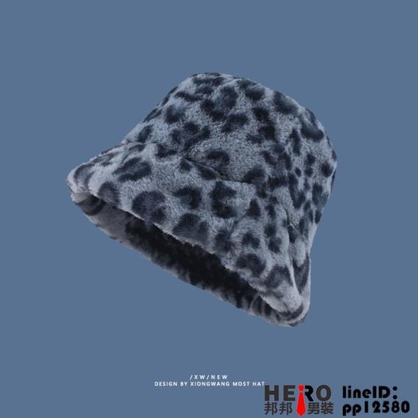 休閒豹紋帽毛毛保暖盆帽漁夫帽女加厚遮臉【邦邦男装】