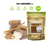 買1送1 米森 芬蘭有機黑麥麵粉 450g/包 售完為止 活動至10/25