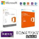 微軟 Microsoft Office ...