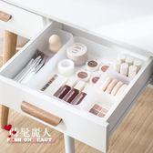 抽屜整理盒分格收納盒分隔板自由組合廚房餐具櫃子整理儲物格 全店88折特惠