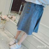 女童牛仔裙2019新款韓版洋氣夏季短款兒童休閒半身裙 QW3875『夢幻家居』