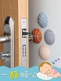 門后把手冰箱防撞貼靜音墻墊硅膠