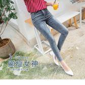《BA4794》高彈竹節牛仔質感刷色窄管褲 OrangeBear