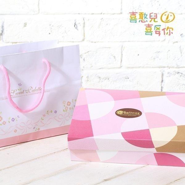 【南紡購物中心】喜憨兒Sefun.粉紅甜心3入/盒(共2盒)