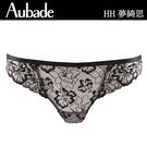 Aubade-夢綺思M-XL刺繡蕾絲三角...