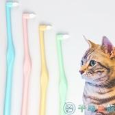 2支裝貓牙刷刷牙套裝清潔牙齒尖頭軟毛牙刷【千尋之旅】
