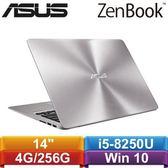 【升級8G】ASUS ZenBook UX410UF-0043A8250U