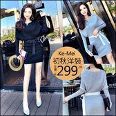 克妹Ke-Mei【AT47846】CHIC韓國東大門氣質蝙蝠袖腰帶針織連身洋裝