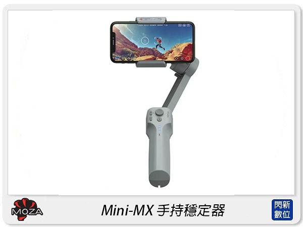 Moza 魔爪 Mini-MX 手持穩定器 手機專用 穩定器 手持 拍攝 錄影(MiniMX,公司貨)