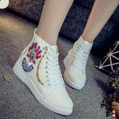 中國民族風繡花鞋女鞋休閒運動板鞋女單鞋高幫系帶布鞋【印象閣樓】