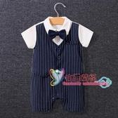 西裝禮服 兒童春裝西裝男寶寶周歲禮服男春衛生衣服新生兒哈衣滿月紳士連身