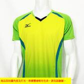MIZUNO  美津濃 排球衣  (黃/綠) 練習衣 抗UV 快速排汗速乾  V2TA6G2135 【胖媛的店】