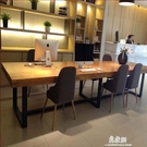 訂製鐵藝實木大型會議桌長桌簡約復古辦公桌椅組合電腦桌工作台洽談桌YYS 易家樂小鋪