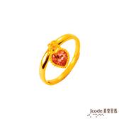 J'code真愛密碼 戀愛了黃金/水晶戒指