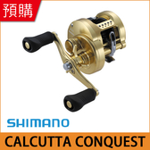 橘子釣具 SHIMANO兩軸捲線器 18 CALCUTTA CONQUEST