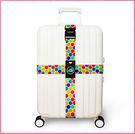 旅行出差 行李箱 捆綁帶 旅行箱 壹字 十字 行李帶 打包帶 拉桿箱捆箱帶 【E起購】