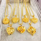 項錬-越南沙金項錬女士模擬假黃金999純金色歐幣18k鍍金不掉色首飾 好再來小屋