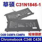 華碩 ASUS C31N1845-1 電池 ChromebookFlip C346FA C436FA