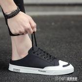 帆布鞋夏天帆布拖鞋男士夏季時尚潮流韓版個性潮外穿涼拖包頭休閒半拖鞋 溫暖享家