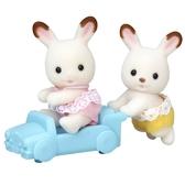 《森林家族-日版》可可兔雙胞胎(新) ╭★ JOYBUS玩具百貨