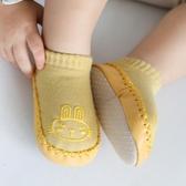 兒童地板襪-嬰兒地板襪兒童秋季防滑學步透氣早教襪套寶寶鞋襪軟底0-1-2-3歲  提拉米蘇