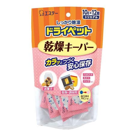 日本 愛詩庭雞仔牌 多用途乾燥劑 10gx12入 除濕 電子產品 相機 食品 除濕劑