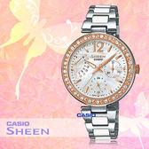 CASIO 卡西歐 手錶專賣店 SHE-3042SG-7A 女錶 不鏽鋼指針錶帶  三眼 防水 全新品 保固一年