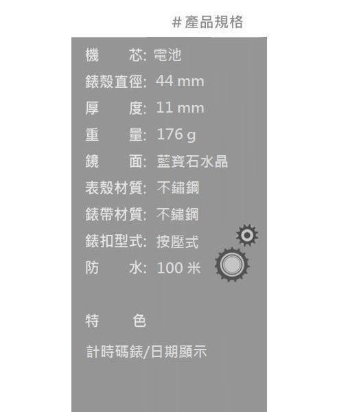 VICTORINOX 瑞士維氏 SWISS ARMY 三眼計時碼錶 男錶 (VISA-241817) 藍/44mm