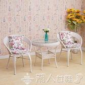 戶外桌椅陽臺小茶幾藤椅簡約休閒座椅戶外庭院桌椅騰椅圓桌椅子組合LX 【四月特賣】