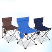 餐椅 戶外折疊椅子便攜露營沙灘釣魚椅凳畫凳寫生椅馬扎折疊小椅子凳子小c推薦xc