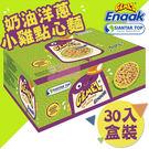 【特價 | 超取限購4盒】韓國 Enaa...