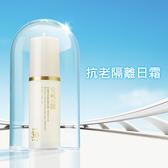 京城之霜60植萃全能防禦日霜SPF30***30ml