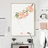 新中式客廳裝飾畫植物花卉小清新過道走廊壁畫臥室床頭掛畫墻畫