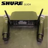 集樂城燈光音響-SHURE GLXD4無線麥克風組出租~ 每組每日租金$1200/日(24H)