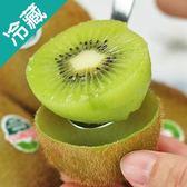 【紐西蘭】Zespri鮮綠奇異果25~27粒/箱【愛買冷藏】