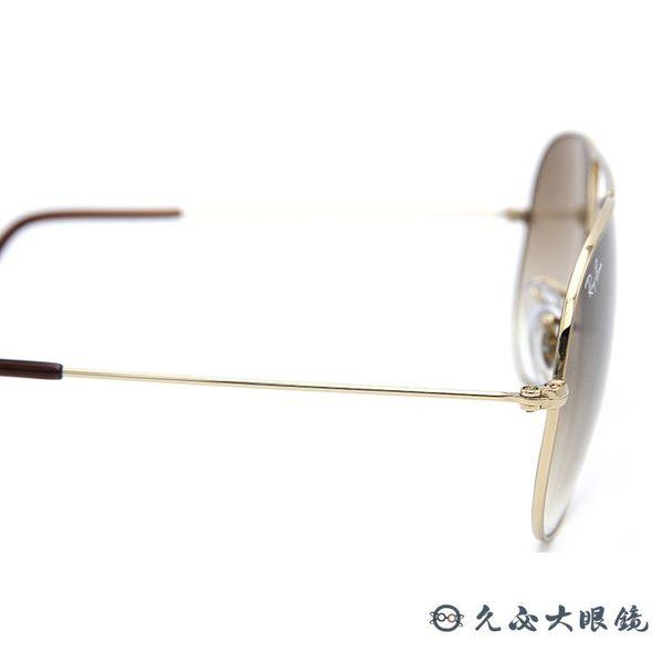 RayBan 全球熱銷 RB3025 00151 (金) 小版 飛官款 雷朋太陽眼鏡 久必大眼鏡