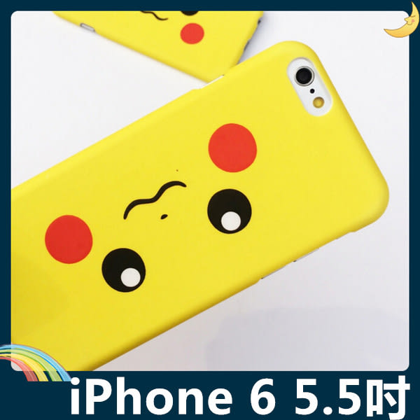 iPhone 6/6s Plus 5.5吋 口袋怪獸手機殼 細磨砂PC硬殼 電視卡通 韓國明星款 保護套 手機套 背殼 外殼