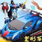 變形遙控汽車金剛機器人充電賽車無線4超大10兒童玩具男孩3-6周歲 全館免運88折