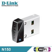 【D-Link 友訊】DWA-121 Wireless N150 USB迷你無線網路卡