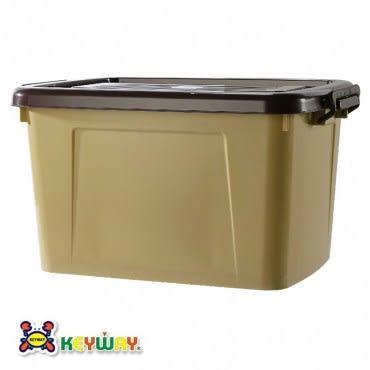 KEYWAY 滑輪整理箱 45L GT-060 58.8x41.8x33cm