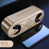 藍芽音響 大音量家用手機超重低音炮3D環繞小型便攜式戶外音響