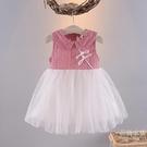 洋裝女童裙子2019新款夏裝兒童洋裝女寶寶洋氣蓬蓬紗裙小女孩公主裙