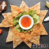 月亮花枝蝦餅(約210g) 【海鮮主義】