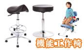 chairkingdom-fourpics-23f9xf4x0173x0104_m.jpg