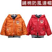 老闆不賣了!出清現貨!外套 高領外套 連帽外套 鋪棉外套 保暖外套 假兩件 女童 韓國 暗紅 橘