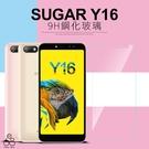 SUGAR 糖果 Y16 鋼化玻璃 手機螢幕 玻璃貼 防刮 9H 鋼化 玻璃膜 保貼 非滿版 螢幕 保護貼