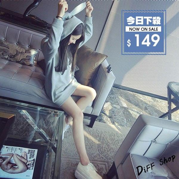 ⭐【DIFF】秋冬新款內刷毛加厚兔子連帽寬鬆大學T 連帽外套 帽T 素色上衣 長袖上衣 女裝【W44】