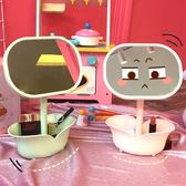 台式收納鏡子女生桌面塑膠化妝鏡二合一學生宿舍梳妝鏡鏡
